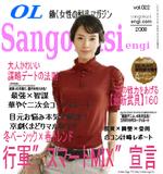 Sangosuki022