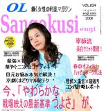 Sangosuki024