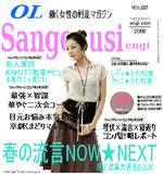 Sangosuki027