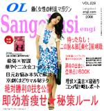 Sangosuki029