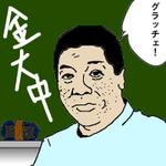 Takamine1_2