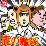 chinmoku_1