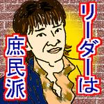 Jyojima