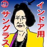 nakanaru1