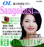 Sangosuki008_1