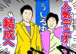 tuji-mizuho1