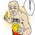 「島倉千代子、、、」